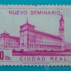 Sellos: NUEVO SEMINARIO, CIUDAD REAL, 10 CTS, CIRCULADO. Lote 37000289
