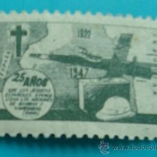 Sellos: 25 AÑOS DE LAS MISIONES JESUITAS EN LA INDIA, 1922 - 1947, NUEVO CON GOMA. Lote 37000523
