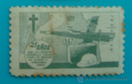 25 AÑOS DE LAS MISIONES JESUITAS EN LA INDIA, 1922 - 1947, NUEVO CON FIJASELLOS (Sellos - Temáticas - Religión)