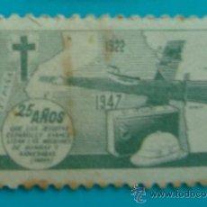 Sellos: 25 AÑOS DE LAS MISIONES JESUITAS EN LA INDIA, 1922 - 1947, NUEVO CON FIJASELLOS. Lote 37000564
