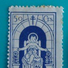 Sellos: VIÑETA, SABADELL, CASA REPOSO INFANTIL DEL NIÑO JESUS, 50 CTS, NUEVO SIN GOMA. Lote 37032709