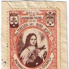 Sellos: SELLO PROPAGANDA MISIONAL DE SANTA TERESA DEL NIÑO JESÚS. Lote 38833023