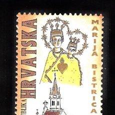 Timbres: CROACIA BENEFICENCIA 52** - AÑO 1996 - SANTUARIO DE LA VIRGEN MARIA DE BISTRICA. Lote 121264960