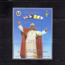 Sellos: PARAGUAY AÑO 1985 HOJITA BLOQUE VISITA JUAN PABLO II A SUDAMERICA Nº MICHEL 415. Lote 39453625