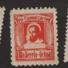 Sellos: VIÑETA RELIGIOSA PRO-CANIZACION BEATO BERRI OCHOA PATRON VIZCAYA PAIS VASCO EUSKADI RELIGION. Lote 39844146