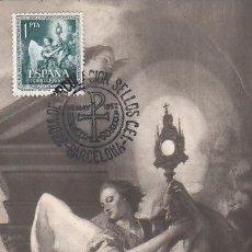 Timbres: EDIFIL 1117, CONGRESO EUCARISTICO, LA EUCARISTIA DE TIEPOLO, TARJETA MAXIMA PRIMER DIA DE 26-5-1952. Lote 40341452