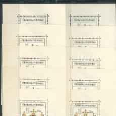 Sellos: CHESCOLOVAQUIA LOTE DE 10 HOJAS BLOQUE TEMA RELIGION 1966. Lote 42325688