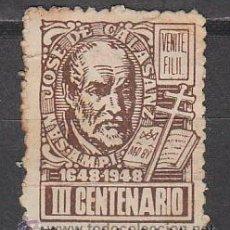 Sellos: VIÑETA, 1948, 3º CENTENARIO DE SAN JOSÉ DE CALASANZ (1648-1948). Lote 52029988