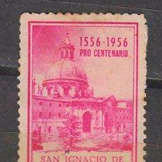 Timbres: VIÑETA, 1956, CENTENARIO DE SAN IGNACIO DE LOYOLA (AZPEITIA, GUIPUZCOA, 1556-1956). Lote 44006796