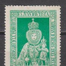 Sellos: VIÑETA, AÑO 1955, VIRGEN DE LA FUENSANTA XX ANIVº PARROQUIA SAN JUAN BAUTISTA DE SAN ADRAIN DE BESOS. Lote 44006873