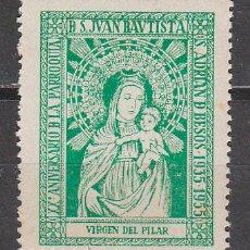 Sellos: VIÑETA, AÑO 1955, VIRGEN DEL PILAR, XX ANIVº PARROQUIA SAN JUAN BAUTISTA DE SAN ADRAIN DE BESOS. Lote 44006886