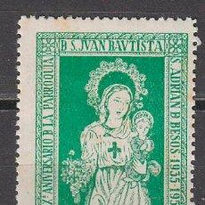 Sellos: VIÑETA, AÑO 1955, VIRGEN DEL REMEDIO, XX ANIVº PARROQUIA SAN JUAN BAUTISTA DE SAN ADRAIN DE BESOS. Lote 44006898