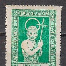 Sellos: VIÑETA, AÑO 1955, SAN JUAN BAUTISTA, XX ANIVº PARROQUIA SAN JUAN BAUTISTA DE SAN ADRAIN DE BESOS. Lote 44006935