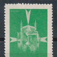 Timbres: VIÑETA, II CONGRESO EUCARISTICO COMARCAL EN SOLLER, JUNIO DE 1959, NUEVA***. Lote 149320260