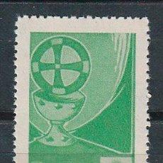 Timbres: VIÑETA, II CONGRESO EUCARISTICO COMARCAL EN SOLLER, JUNIO DE 1959, NUEVA***. Lote 50545290