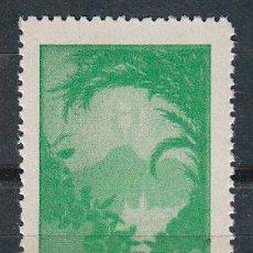 Timbres: VIÑETA, II CONGRESO EUCARISTICO COMARCAL EN SOLLER, JUNIO DE 1959, NUEVA***. Lote 44160748
