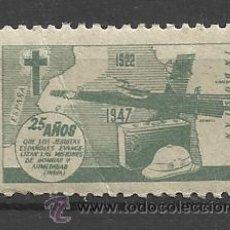 Sellos: 25 AÑOS MISION JESUITA DE BOMBAY 1947 NUEVO * . Lote 57229845