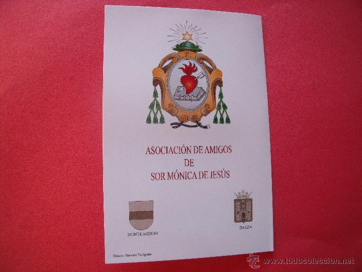 Sellos: BAEZA.-SELLO.-SOR MONICA DE JESUS.-RELIGION.-AGUSTINAS RECOLETAS.-CONVENTO SANTA MARIA MAGDALENA. - Foto 3 - 47119082