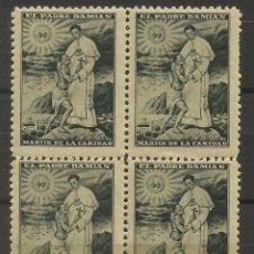 Selos: PADRE DAMIAN MARTIR DE LA CARIDAD NUEVO** BLOQUE DE 4. Lote 47753837