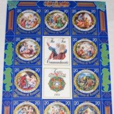Sellos: LESOTHO 1984 HOJA BLOQUE SELLOS RELIGION- HISTORIAS BIBLICAS- LOS 10 MANDAMIENTOS- BIBLIA. Lote 48712869