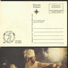Sellos: SUDAFRICA 1987 TARJETA POSTAL PRIMER DIA RELIGION SOCIEDAD BIBLICA- BIBLIA- EL FESTIN DE BALTASAR. Lote 48918686