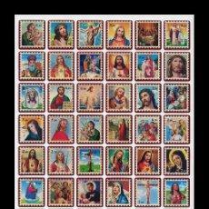 Sellos: LÁMINA RELIGIOSA DE VIÑETAS ADHESIVAS QUE IMITAN SELLOS DE DISTINTOS VALORES. TAMAÑO 20 X 25 CMS.. Lote 48977161