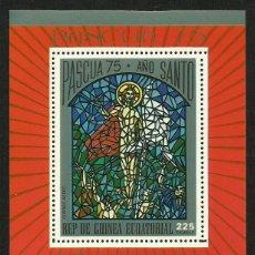 Timbres: GUINEA ECUATORIAL 1975 HOJA BLOQUE SELLOS RELIGION- PASCUA 75 AÑO SANTO- ARTE PINTURA. Lote 49026942