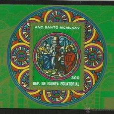 Sellos: GUINEA ECUATORIAL 1975 HOJA BLOQUE SELLOS RELIGION- PASCUA 75 AÑO SANTO- ARTE PINTURA. Lote 49026959