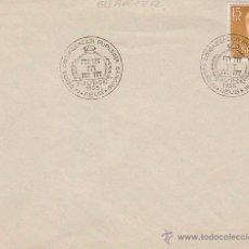 Sellos: AÑO1955, CENTENARIO DE LA CONGREGACION DE LA PURISIMA SANGRE DE REUS. Lote 50291104