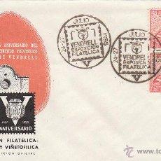 Sellos: AÑO1955, SANTA ANA PATRONA DE VENDRELL, SOBRE OFICIAL DE LA EXPOSICION. Lote 50291155