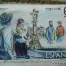 Sellos: SELLO DE CORREOS 1981. Lote 51213541