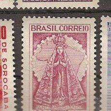 Sellos: BRASIL ** & COMEMORAÇÃO DO ANO MARIANO, MARIA PROTETORA DO BRASIL 1954 (586) . Lote 52951927