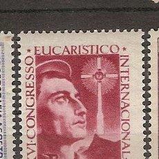 Sellos: BRASIL ** & XXXVI INTERNACIONAL EUCARÍSTICO, RÍO DE JANEIRO, 1955 (608). Lote 52951937