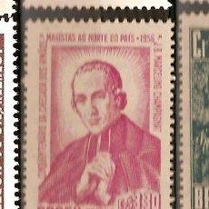 Sellos: BRASIL ** & 50 ANOS DA CHEGADA DOS IRMÃOS MARISTAS NO NORTE DO BRASIL,CHAMPAGNAT 1954 (68). Lote 53292649