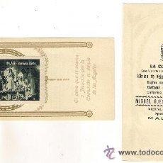 Sellos: -37676 SELLO SEMANA SANTA MALAGA, LA SENTENCIA, FABRICA DE VELAS DE CERA Y BUJIAS LA CUSTODIA. Lote 53298356