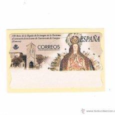 Sellos: SELLO 350 ANIVERSARIO TRASLADO DE LA PURÍSIMA AL SANTUARIO DE CASTROVERDE DEL CAMPO. Lote 53810243