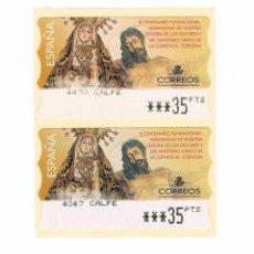 Sellos: LOTE 2 SELLOS III CENTENARIO FUNDACIÓN HERMANDAD CRISTO DE LA CLEMENCIA CÓRDOBA. Lote 53810278