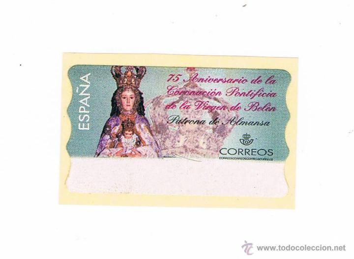 SELLO 75 ANIVERSARIO CORONACIÓN VIRGEN DE BELÉN PATRONA DE ALMANSA (Sellos - Temáticas - Religión)