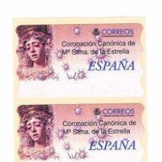 Sellos: LOTE 3 SELLOS CORONACIÓN CANÓNICA DE Mª SANTÍSIMA DE LA ESTRELLA. Lote 53810333