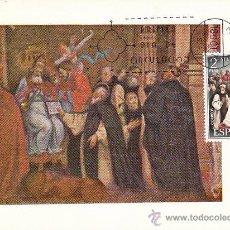 Sellos: EDIFIL 2158, VI CENTENARIO DE LA ORDEN DE SAN JERONIMO, TARJETA MAXIMA DE PRIMER DIA DE 18-10-1973. Lote 54347850