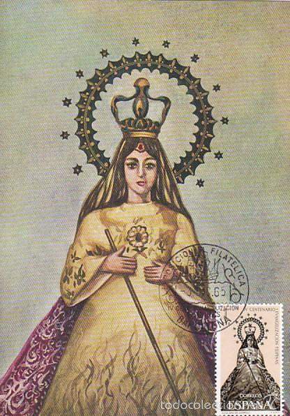 EDIFIL 1693, VIRGEN DE ANTIPOLO (EVANGELIZACION DE FILIPINAS), MAXIMA MATASELLO ESPECIAL 3-12-1965 (Sellos - Temáticas - Religión)