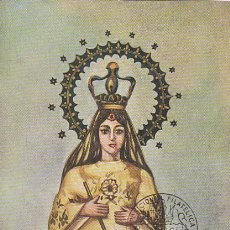 Sellos: EDIFIL 1693, VIRGEN DE ANTIPOLO (EVANGELIZACION DE FILIPINAS), MAXIMA MATASELLO ESPECIAL 3-12-1965. Lote 56041819