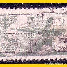 Sellos: VIÑETA 1947 25 ANIVº EVANGELIZACIÓN DE LOS JESUITAS EN LA INDIA (O). Lote 56801688