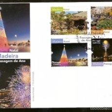 Sellos: PORTUGAL4 & MADEIRA, NATAL E PASSAGEM DE ANO 2016 (8). Lote 56968919