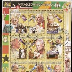 Sellos: NIGER & VIAGENS DO PAPA JOÃO PAULO II EM AFRICA 1998 (1). Lote 57124203