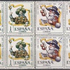 Sellos: EDIFIL Nº 1672/3, AÑO SANTO COMPOSTELA 1965, NUEVO *** EN BLOQUE DE 4 (SERIE COMPLETA). Lote 151368492