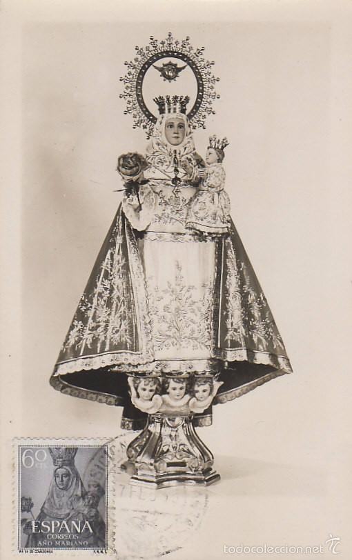 EDIFIL 1137, VIRGEN DE COVADONGA, ASTURIAS, TARJETA MAXIMA (Sellos - Temáticas - Religión)