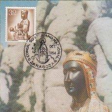 Sellos: EDIFIL 1135, VIRGEN DE MONTSERRAT, TARJETA MAXIMA . Lote 57513570