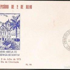 Sellos: BRASIL & FDC 150 CUMPLEAÑOS 2 DE JULIO DE N. S. BONFIM IGLESIA, SALVADOR, SAO PAULO, 1973 (1048) . Lote 58511640