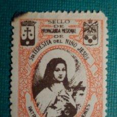 Sellos: SELLO DE PROPAGANDA MISIONAL - STA. TERESITA DEL NIÑO JESÚS. Lote 69029721
